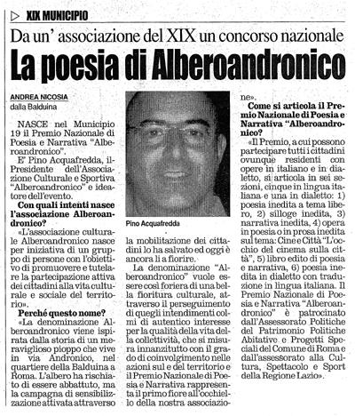 2007, Prima Edizione