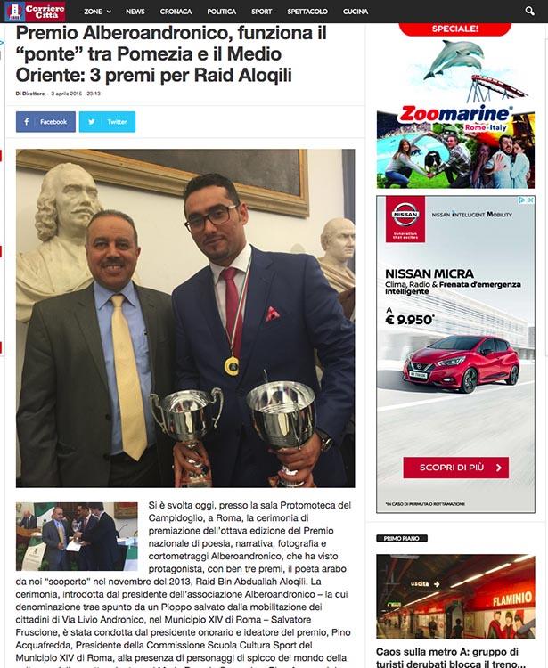 2015, Corriere della Città