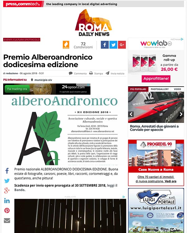 2018, Roma Daily News